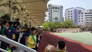 Publication Date: 2017-04-03 | Video Title: 保良局錦泰小學2017年運動會~二年級女子60米跑初賽第3組