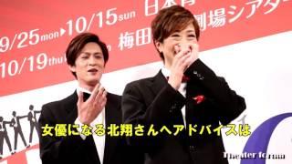 2016年11月に宝塚歌劇団を退団した、元星組トップスター・北翔海莉が、...