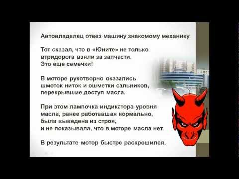 """Автосервис подкрался незаметно: """"Юнит"""", Москва"""