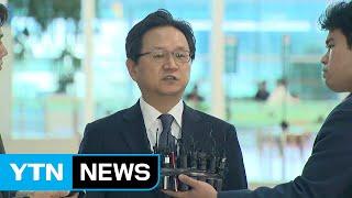 '日 수출규제' WTO 분쟁, 한일 오늘 다시 만난다 / YTN