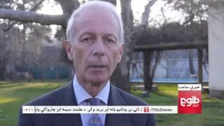 LEMAR News 09 March 2016 /۱۹ د لمر خبرونه ۱۳۹۴ د کب