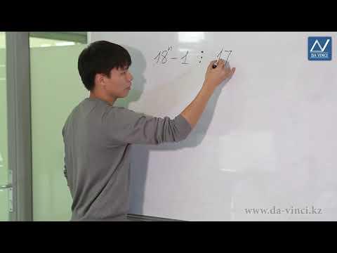 Видео урок метод математической индукции