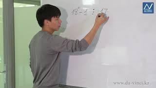 9 класс, 25 урок, Метод математической индукции