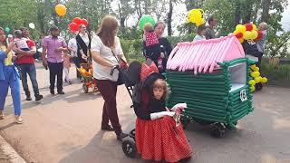 Парад колясок в Усть-Куте. День города 2018