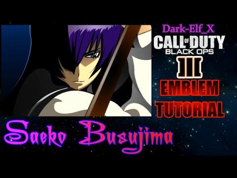 Black Ops 3 Emblem - Saeko Busujima (Highschool of the Dead) - 동영상