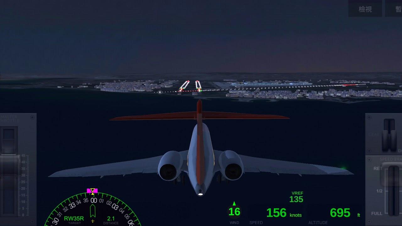 NO770-下午---歐洲愛爾蘭香農機場(SNN)---降落---歐洲土耳其伊斯坦布爾機場(IST) - YouTube