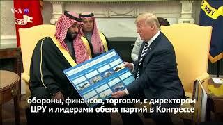 Новости США за 60 секунд. 20 марта 2018 года