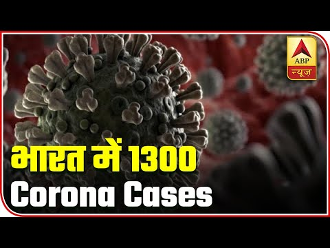 India: Total Number Of Cases Exceeds 1300 | ABP News