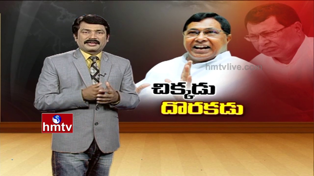 Congress Leader Jana Reddy Political History | Political Picture | HMTV