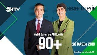 90+ Göztepe - Fenerbahçe 30 Kasım 2019