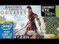 Assassin's Creed Odyssey - GTX 750 ti - i3 8100 - R3 1200 - 1080p - 900p - 720p - PC Test Benchmark