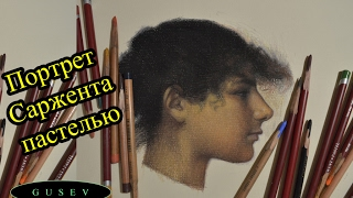 Рисуем портрет цветными карандашами. Урок с Сергеем Гусевым.
