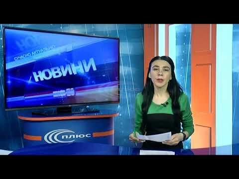 Телебачення Слов'янська – С-плюс: Станом на 2 квітня, в Україні зафіксовано 804 випадків коронавірусної інфекції COVID - 19.
