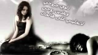 عبدالعزيز المنصور- أسامر.flv