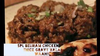 Beliram Chicken || Sethi's Barbeque || Rajouri Garden