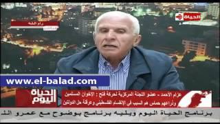 بالفيديو.. عزام الأحمد: الإخوان وحماس سبب الانقسام الفلسطيني