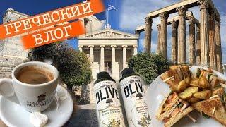 видео Вкусная Хорватия: секреты и особенности хорватской кухни