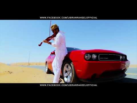 Dil Roya teri yaad main Full Video Song 2014   Jibran Raheel 