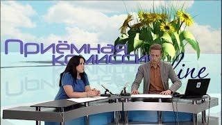 Приемная комиссия online / 2015 / Выпуск 3