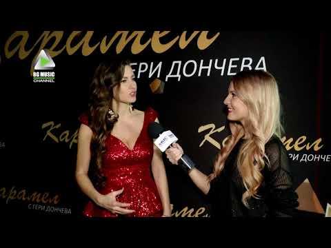 BG MUSIC Channel на Коледното парти на Гери Дончева