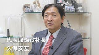 (株)クボプラ 東京都青梅市長渕 プラスチック加工