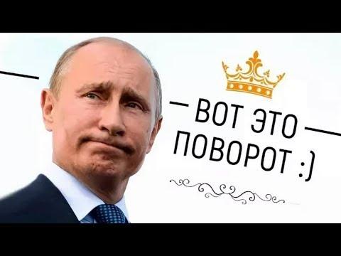ЦИК: по Путину у нас полная жопа!