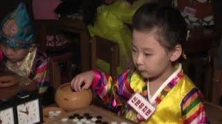 Autumn Pyongyang City Children's Paduk Contest