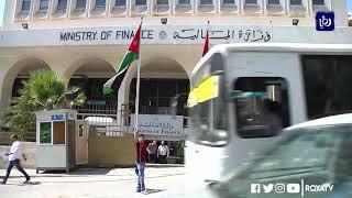 وزارة المالية: تحسن ملحوظ في عدد من المؤشرات الاقتصادية (6-7-2019)