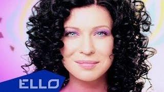 Download Ёлка - На воздушном шаре Mp3 and Videos