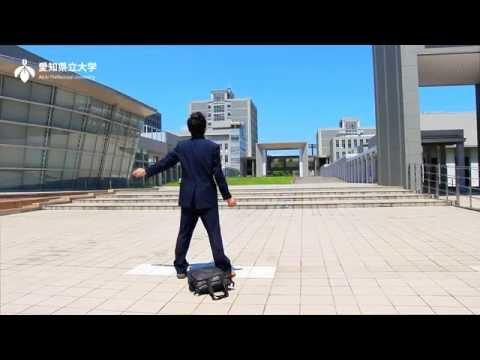 Aichi Prefectural University