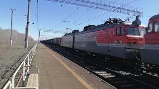 ВЛ10-365 с грузовым поездом следует через о.п. Бутаки