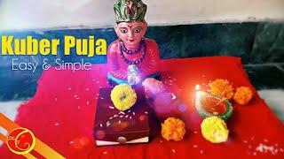 Kuber puja vidhi and mantra easy and simple | Kuber dewali puja 2019 | Dhandevta puja