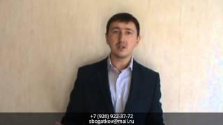 видео Ограничение дееспособности и признание гражданина недееспособным