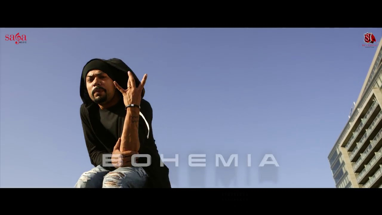 Download Bomia and Gippy m