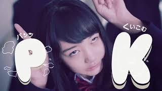 LUCU!! Cara Siswi Jepang Membetulkan Posisi Celana Dalam Tanpa Menarik Perhatian - JKのPKあるある