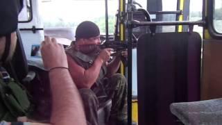 На автобусе через простреливаемую боевиками зону