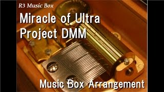 """Miracle Of Ultra/Project DMM [Music Box] (""""Ultraman Mebius"""" Insert Song)"""