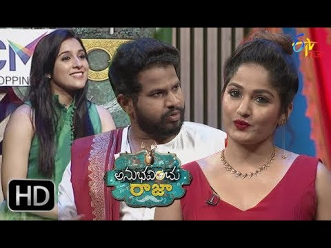 Anubhavinchu Raja | 19th May 2018 | Full Episode 13 | Madhavilatha | ETV Plus