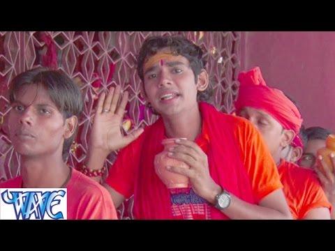 - Amila Mai Sonbhadra Wali | Sachin