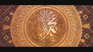 Hazrat-e-Sayyed-e-Wulde Adam