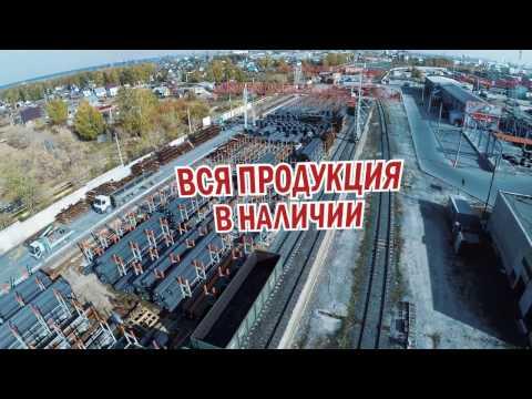 ФЕРРУМ. Металлопрокат в Новосибирске, Красноярске, Иркутске, Хабаровске.