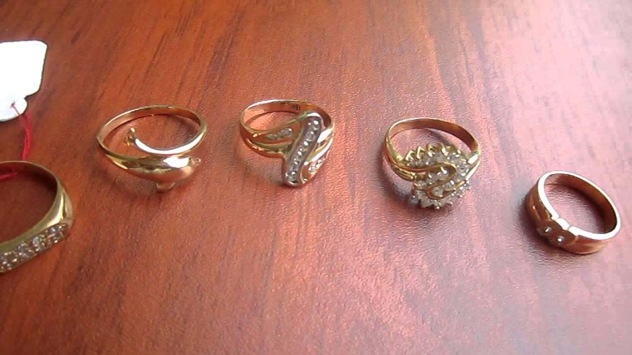 142584cc20e2 anillos de oro 18 k - YouTube