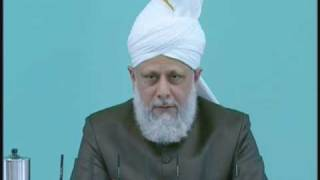 Friday Sermon : 23rd July 2010 - Part 5 (Urdu)