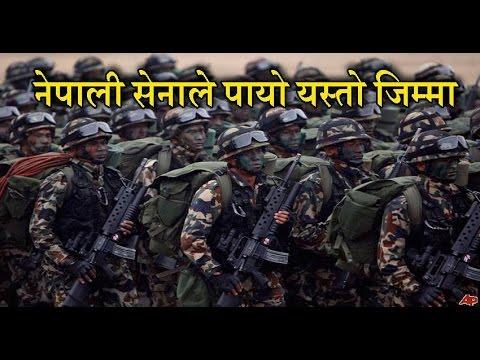 ३ करोड नेपालीलाई खुसि बनाउने,नेपाली सेनाले पायो यस्तो जिम्मा,बल्ल ढुक्क हुने भो नेपालीलाई