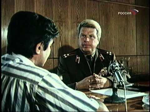 """Фитиль """"Глухая защита"""" (1991) смотреть онлайн"""