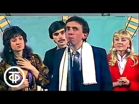 КВН 1986-1987. Второй полуфинал
