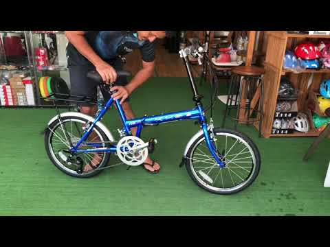 การพับรถจักรยาน KHS