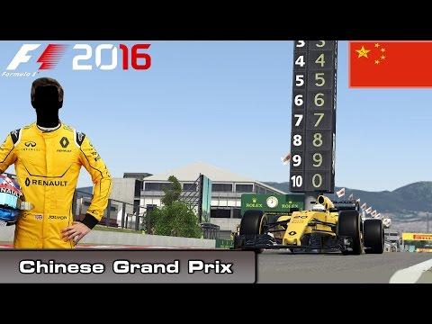 F1 2016 - Career Mode - Round 03: Chinese Grand Prix