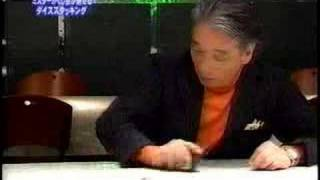 Dice stacking in Japan
