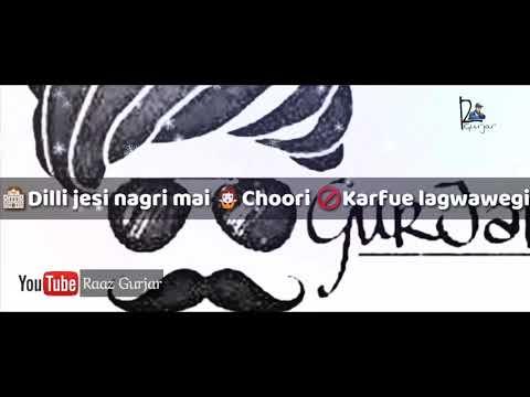 The Haryanvi Mashup 3(whatsapp Status)| I Am Desi World | Lokesh Gurjar | Gurmeet Bhadana......